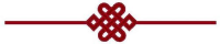 Tibetan knot bracelet